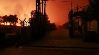 Φωτιά στη Μόρια: Σε κατάσταση έκτακτης ανάγκης τίθεται το νησί