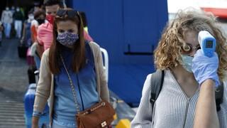 Κορωνοϊός - ελληνική έρευνα: Η έλλειψη βιταμίνης D ίσως σχετίζεται με αυξημένο κίνδυνο λοίμωξης