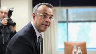 Στο Βερολίνο για την συνεδρίαση του Eurogroup ο Χρήστος Σταϊκούρας