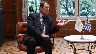 Σύνοδος MED7: Στην Κορσική μεταβαίνει ο Νίκος Αναστασιάδης