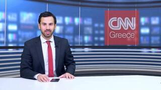 Ρωμανός στο CNN Greece: Εξετάζουμε όλα τα ενδεχόμενα για τη φωτιά στη Μόρια