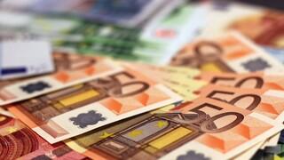 Συντάξεις Οκτωβρίου: Αναλυτικά οι ημερομηνίες που θα πληρωθούν ανά ταμείο