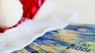 Δώρο Χριστουγέννων: Πώς θα υπολογιστεί φέτος