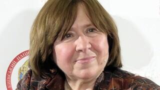 Λευκορωσία: Νομπελίστρια συγγραφέας κατηγορεί την κυβέρνηση για άσκηση τρομοκρατίας