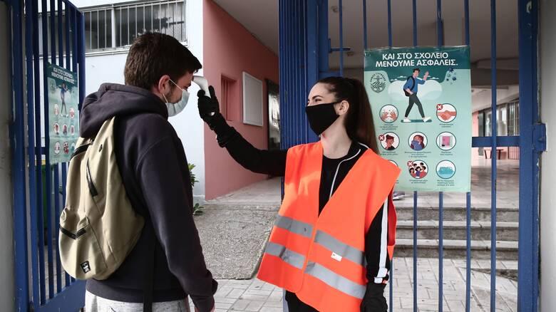 Μάσκες στα σχολεία: Νέα εισαγγελική έρευνα για απειλές κατά καθηγητών