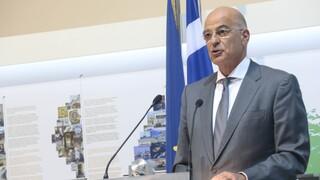 Διπλωματικές πηγές: Πλέον και ύδατα της ΕΕ η ΑΟΖ που αναφέρεται στη συμφωνία Ελλάδας - Αιγύπτου