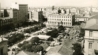Δημιουργείται το Μορφωτικό Ίδρυμα του Δήμου Αθηναίων