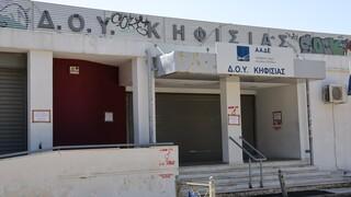Κορωνοϊός: Κλειστές λόγω κρούσματος δύο εφορίες στην Αττική