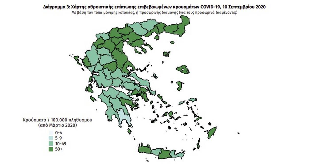 https://cdn.cnngreece.gr/media/news/2020/09/11/234017/photos/snapshot/Screenshot_5.jpg