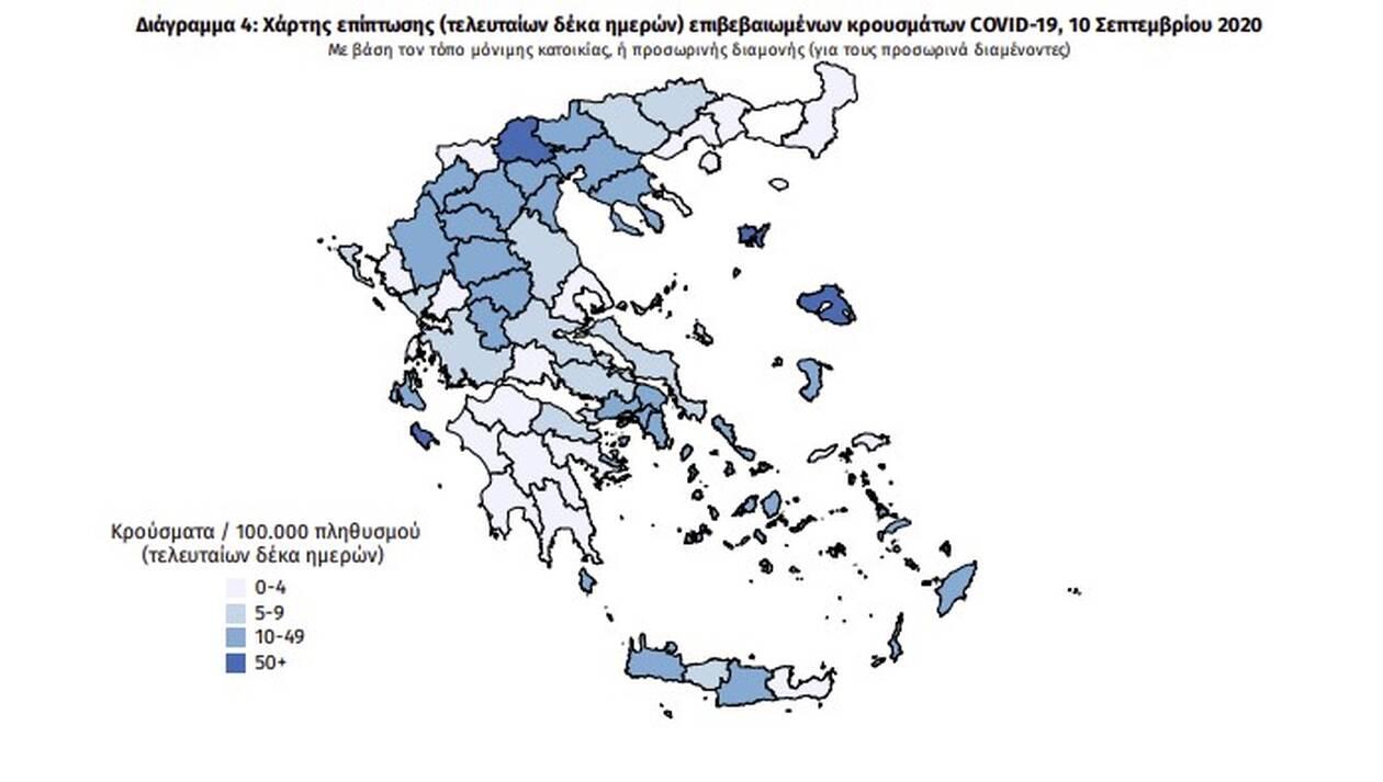 https://cdn.cnngreece.gr/media/news/2020/09/11/234017/photos/snapshot/Screenshot_6.jpg