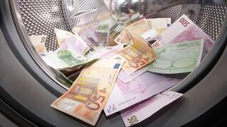 Κανόνες πανευρωπαϊκής εφαρμογής για το ξέπλυμα χρήματος ζητεί η Ευρωπαΐκή Τραπεζική Αρχή