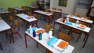 Κορωνοϊός: Πώς θα γίνεται η διαχείριση των ύποπτων κρουσμάτων στα σχολεία
