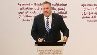 Αφγανιστάν: Ξεκινούν σήμερα στην Ντόχα οι ενδοαφγανικές ειρηνευτικές διαπραγματεύσεις