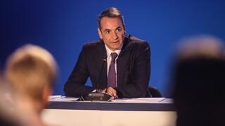 «Κλείδωσαν» οι εξαγγελίες Μητσοτάκη: Έρχονται μέτρα ελάφρυνσης και ενίσχυση των Ενόπλων Δυνάμεων