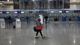 Αναστάτωση σε νυχτερινή πτήση από την Αθήνα στο Ηράκλειο