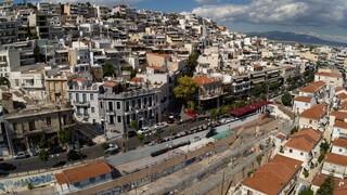 Αδήλωτα τετραγωνικά: Προθεσμία μέχρι τέλος Σεπτεμβρίου για τις δηλώσεις