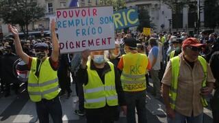 Γαλλία: Ταραχές και δεκάδες συλλήψεις σε διαδήλωση των Κίτρινων Γιλέκων στο Παρίσι