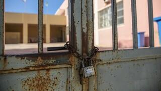 Κορωνοϊός: Αυτά είναι τα σχολεία που δεν θα ανοίξουν αύριο