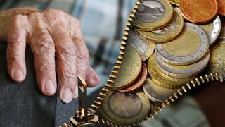 Συντάξεις Οκτωβρίου: Αναλυτικά οι ημερομηνίες καταβολής για όλα τα ταμεία