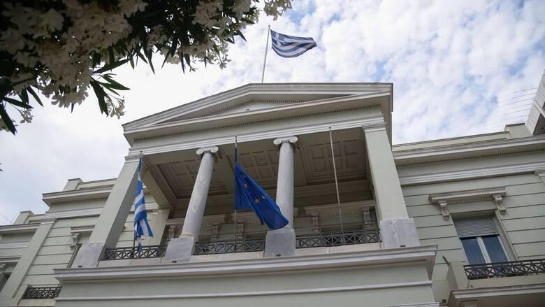 ΥΠΕΞ: Η Ελλάδα χαιρετίζει τη συμφωνία Μπαχρέιν - Ισραήλ
