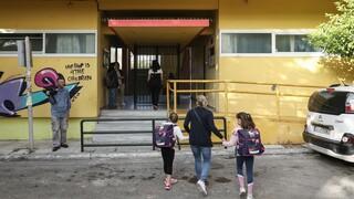 Ανοίγουν τα σχολεία: Επιστροφή στα θρανία με μάσκες, αντισηπτικά και αποστάσεις