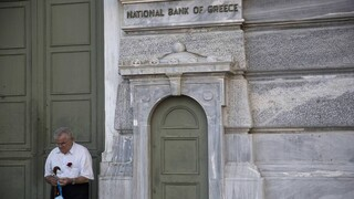 Εντός 40 ημερών αναδρομικά 1,4 δισ. ευρώ στους συνταξιούχους