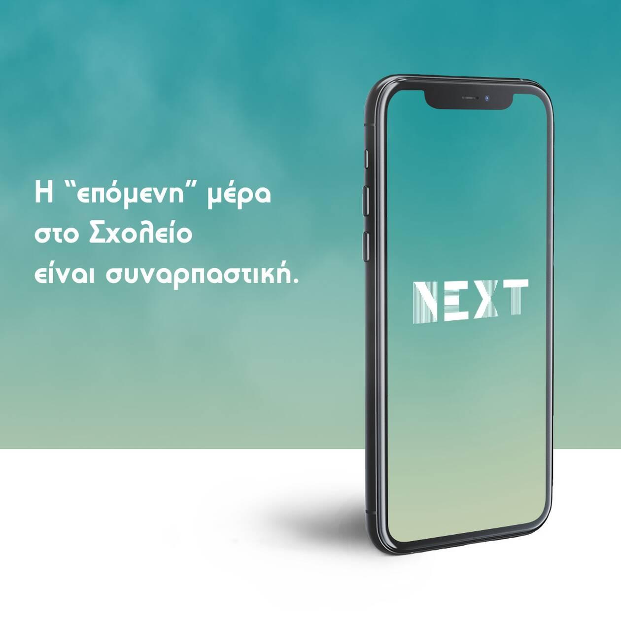 https://cdn.cnngreece.gr/media/news/2020/09/14/234420/photos/snapshot/insta_photo_text.jpg