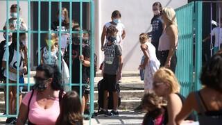 Σταμάτησε η παραγωγή των μασκών - γίγας για τους μαθητές