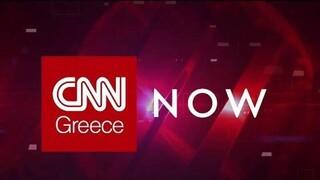 Οι υπουργοί Κωστής Χατζηδάκης και Νίκος Παπαθανάσης στο CNN NOW