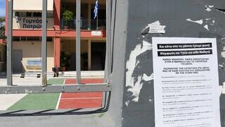Κορωνοϊός: Υπό κατάληψη τέσσερα σχολεία στην Πάτρα