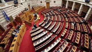 Βουλή: Εντός του 2020 η δημοπράτηση του φάσματος συχνοτήτων 5G