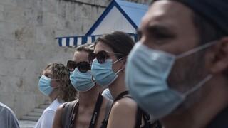 Κορωνοϊός: Τι ισχύει στην Αττική - Όλοι οι νέοι περιορισμοί