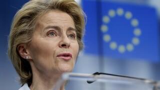 Live στο CNN Greece: Η Ούρσουλα φον ντερ Λάιεν στο Ευρωπαϊκό Κοινοβούλιο (16 Σεπτεμβρίου, 10:15 πμ)