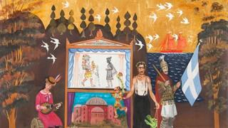 Βόλος: «Απ' τη μεριά των σοφών και των τρελών» - Έκθεση αφιέρωμα στο Θεόφιλο Χατζημιχαήλ
