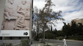 ΕΛΣΤΑΤ: Κατά 75,4% μειώθηκε ο αριθμός των επισκεπτών στα μουσεία στο α' πεντάμηνο του 2020