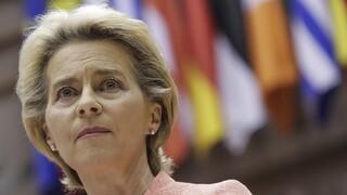 Ούρσουλα φον ντερ Λάιεν: Η Τουρκία προσπαθεί να εκφοβίσει Ελλάδα και Κύπρο