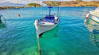 Ποιοι κάτοικοι μικρών ακριτικών νησιών σταματούν να πληρώνουν ΕΝΦΙΑ