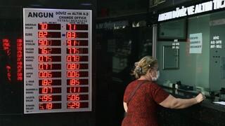 Πλήγμα για την τουρκική οικονομία - O οίκος Moody's υποβάθμισε 13 τράπεζες