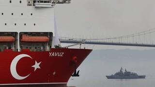 Κομισιόν: Η παράταση της τουρκικής Navtex θα πυροδοτήσει περαιτέρω εντάσεις