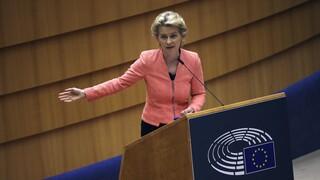 Η ομιλία της Ούρσουλα φον ντερ Λάιεν: Το μέλλον της ΕΕ, η Τουρκία και οι άλλες προκλήσεις