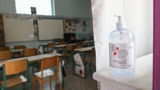Κορωνοϊός: Μεγαλώνει η λίστα με τα σχολεία που κλείνουν λόγω κρουσμάτων