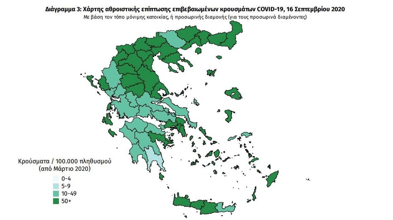 https://cdn.cnngreece.gr/media/news/2020/09/17/234739/photos/snapshot/4.jpg