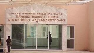 Κορωνοϊός: Θετικό στον ιό βρέφος έξι μηνών στην Αλεξανδρούπολη