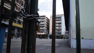 Κακαιρία «Ιανός»: Κλειστά αύριο τα σχολεία σε Ηλεία - Ζάκυνθο