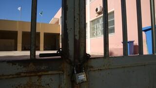 Κακοκαιρία «Ιανός»: Κλειστά τα σχολεία στη Δυτική Ελλάδα