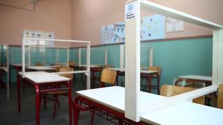 Κακοκαιρία «Ιανός»: Ποια σχολεία θα είναι κλειστά την Παρασκευή