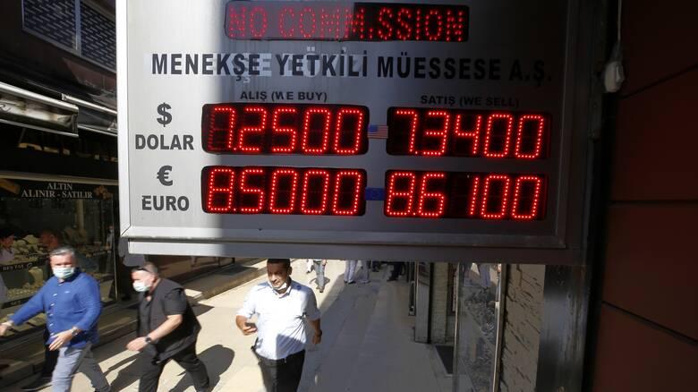 Μπροστά στην «τέλεια καταιγίδα» η τουρκική οικονομία
