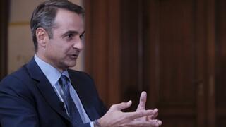 Μητσοτάκης: Η Ελλάδα μεταξύ των χωρών που θα αντλήσουν παγκόσμια επενδυτικά κεφάλαια