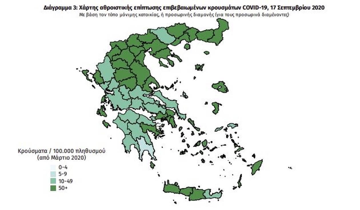 https://cdn.cnngreece.gr/media/news/2020/09/18/234880/photos/snapshot/4.jpg