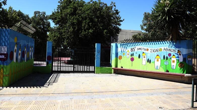 ΕΕΤΑΑ παιδικοί σταθμοί ΕΣΠΑ 2020: Τελευταία ευκαιρία για voucher 180 ευρώ